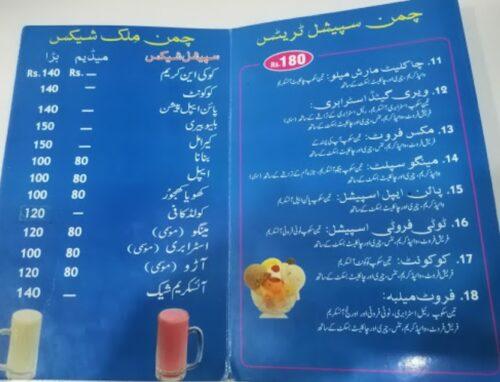 Chaman Ice Cream Lahore Menu