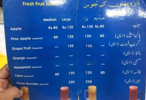 Chaman Ice Cream Price List