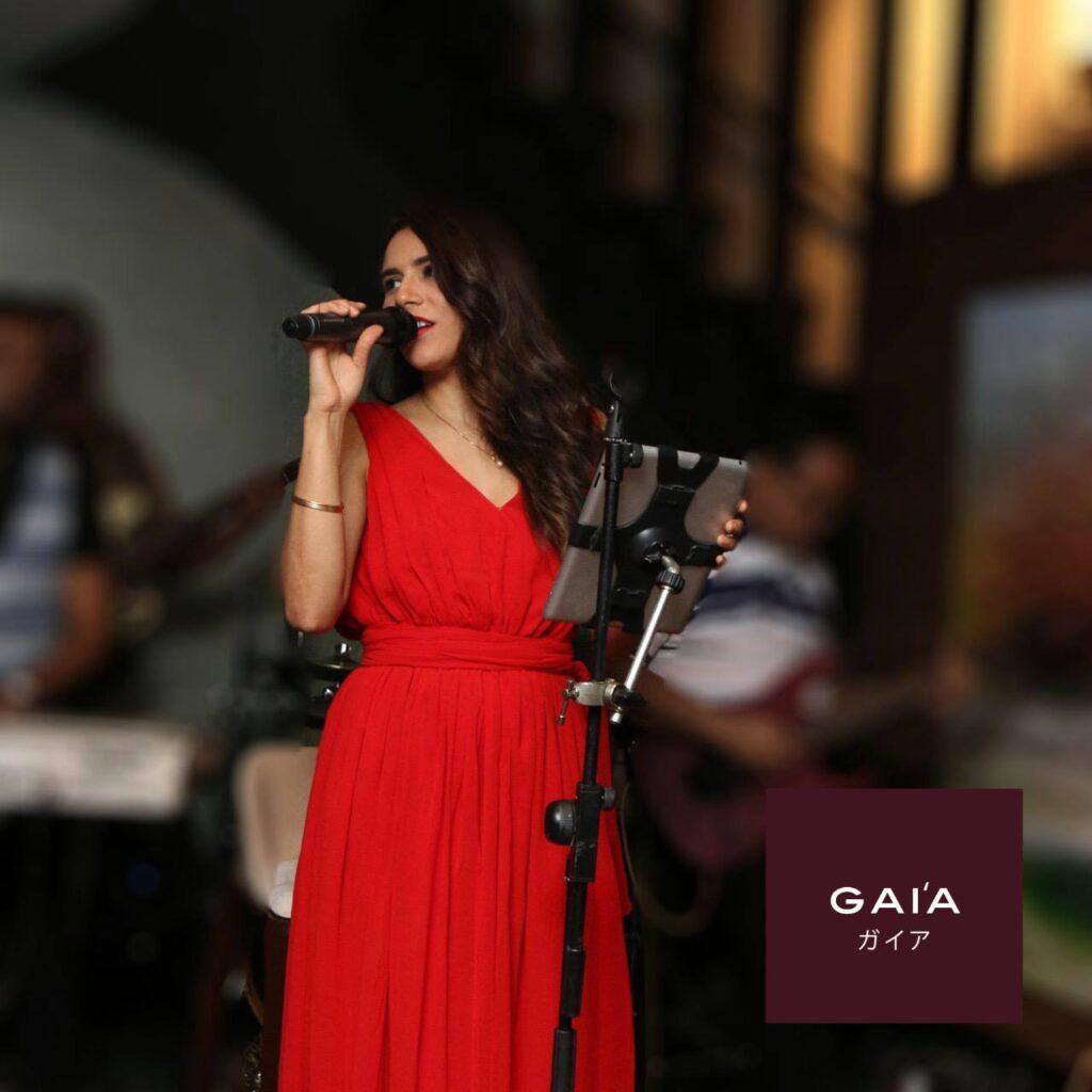 Gaia Restaurant Lahore Pictures 4
