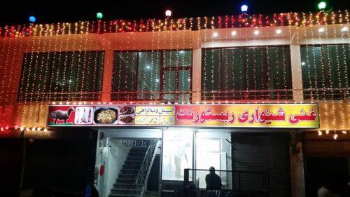 Ghani Shinwari Truck Adda Pictures