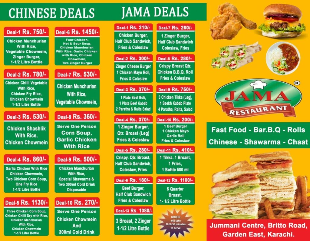 Jama Restaurant Deals