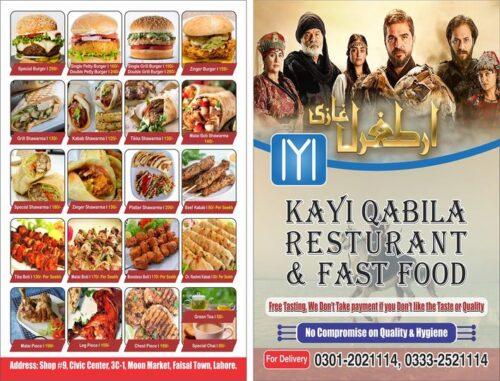 Kayi Qabila Menu Prices