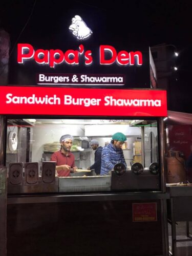 Papas Den Johar Town Photos