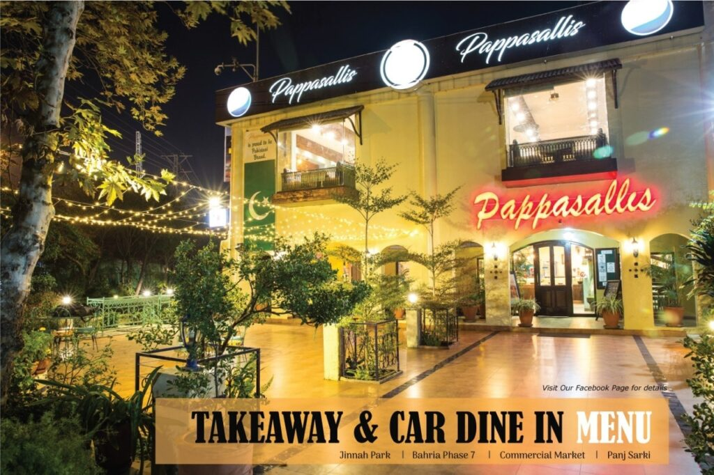 Pappasallis F7 Islamabad Pictures 2