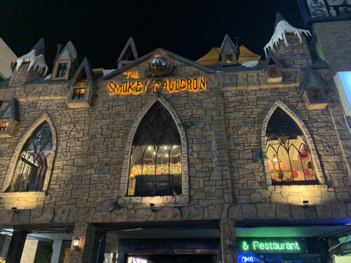 The Smokey Cauldron Restaurant Photos 1