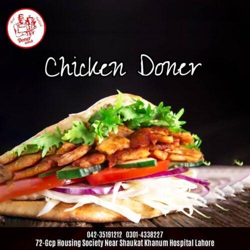 Turkish Doner Kebab Specialty 3