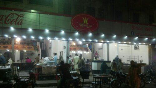 Waheed Kabab House Gulshan Restaurant Photos