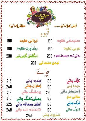 Chai Kada Menu Prices Sandwiches