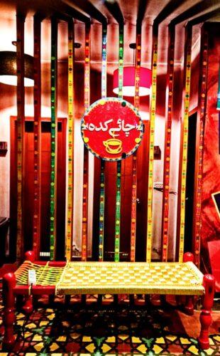 Chai Kada Restaurant Photos