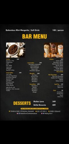 Hometown Cafe Menu BAr