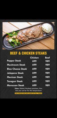 Hometown Cafe Menu steaks